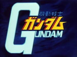 Gundam Logo