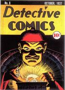Detective Comics 8