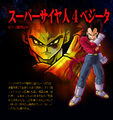 Vegeta (second form) SS4 BT3