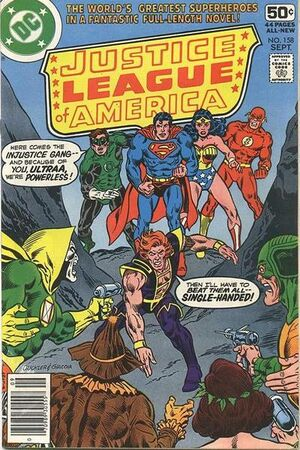 Cover for Justice League of America #158