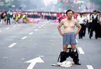 South korean protester