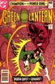 Green Lantern Vol 2 125