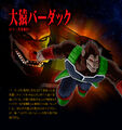 Great Ape Bardock BT3