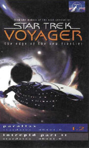 VOY 1.2 UK VHS mockup cover