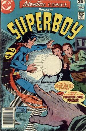 Cover for Adventure Comics #458