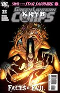 Green Lantern Corps Vol 2 32