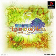 Legend of Mana (JP)
