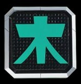 Shinken KumaOriGami Emblem