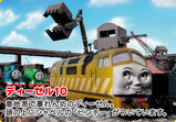 Diesel10promo