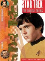 TOS DVD Volume 15 cover