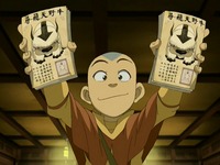 Aang&#39;s flyers