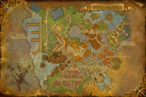WorldMap-Stormwind