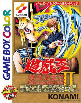 Yu-Gi-Oh! Duel Monsters II Dark Duel Stories
