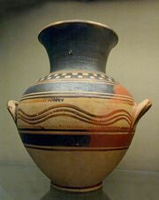 Amphora protogeometric BM A1123