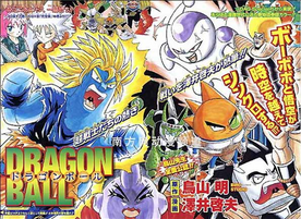 Bobobo Dragonball