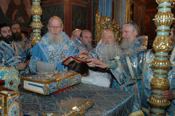 Russian Orthodox Episcopal Ordination