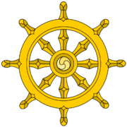 Dharma Wheel