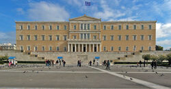 Parliaments-Greece-01-wik