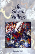 Sevenvalleys