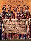 Nicaea icon