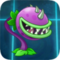Chomper2.png