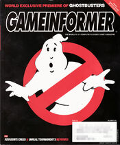 GameinformerDec2009