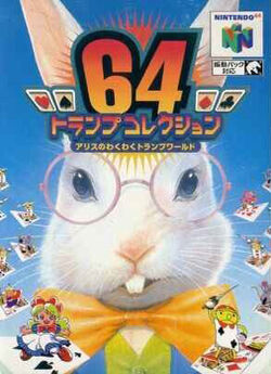 64 Trump Collection Alice no Waku Waku Trump World (JP)