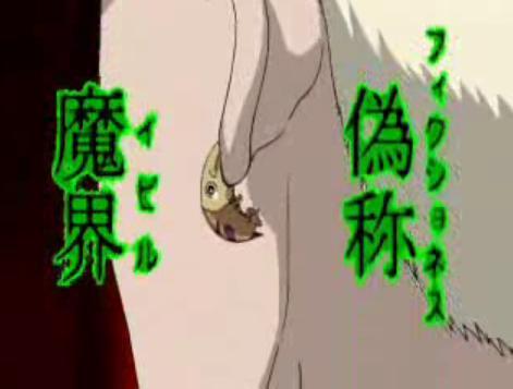 [Ficha] Nougami Neuro EvilFiction