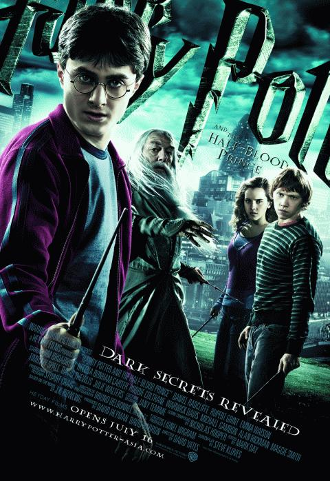 HarryPotter-Asia - HP6 poster