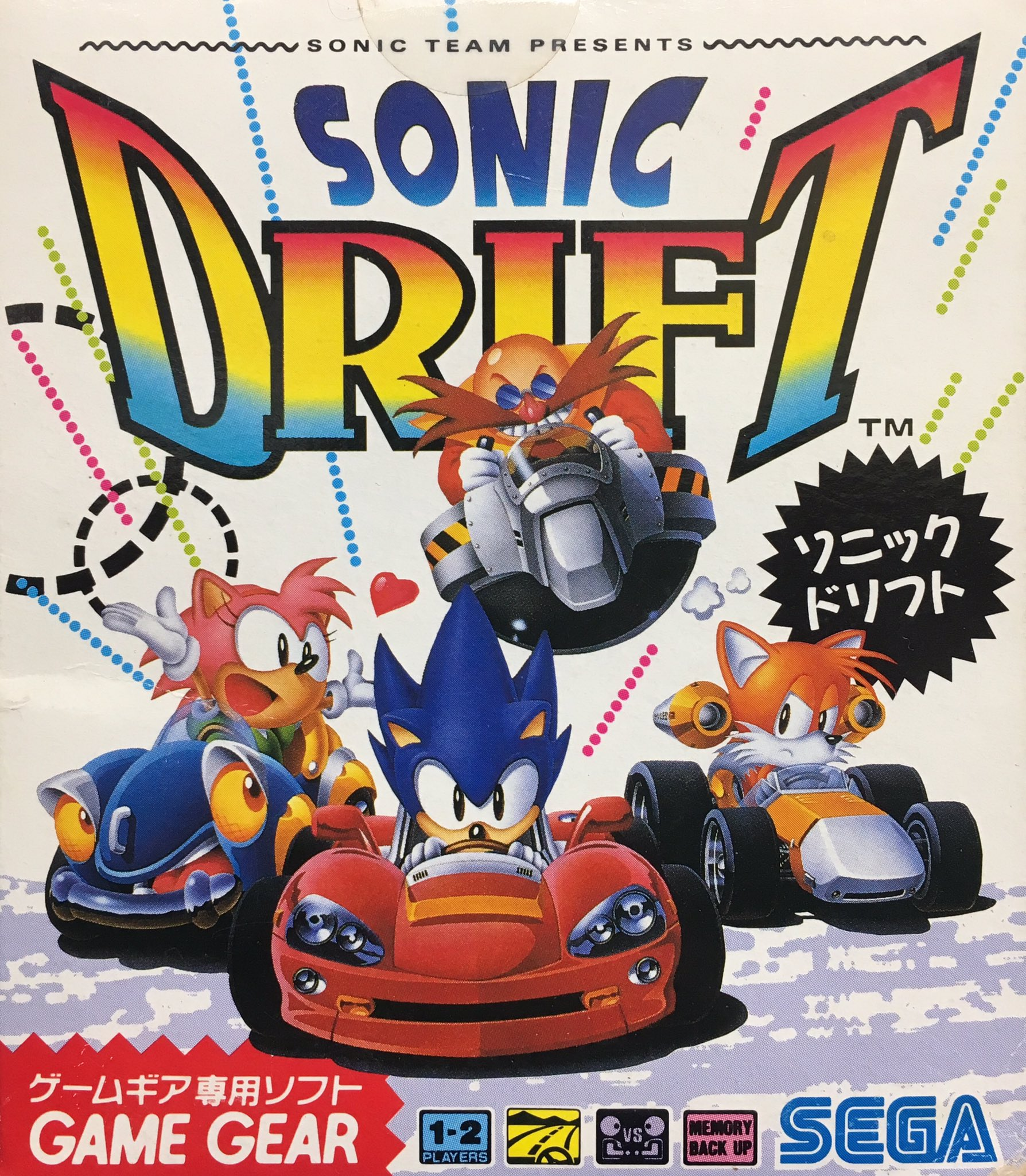 Sonic Drift (Game Gear)