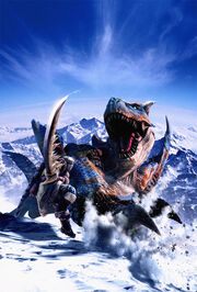 Tigrex 1