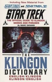 Klingon Dictionary