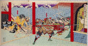 Honnoji print