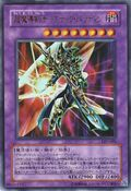 DarkPaladin-LE5-JP-UR