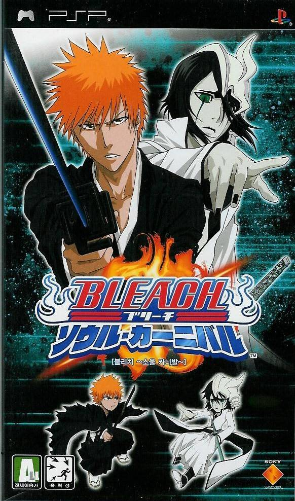 Bleach: Soul Carnival - Bleach Wiki - Your guide to the Bleach manga
