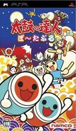 Psp-taiko-taburu-jap