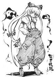 PMiSS mokou