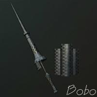 Arboles de armas[Incompleto] Rampart