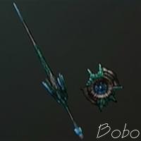 Arboles de armas[Incompleto] Smaltcrater2