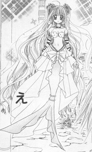 Imagen Luchia Mermaid Melody Pichi Pitch Wiki