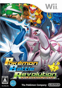 260px-Pokemon-battle-revolution-portada