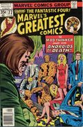Marvel's Greatest Comics Vol 1 77