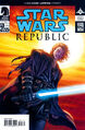 Swr71cover.jpg