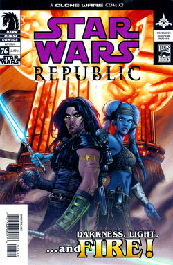 Swr76cover