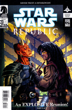 Swr82cover