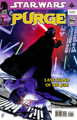 Swpurgecover