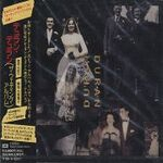 Duran-Duran the wedding album jap
