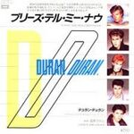 Duran-Duran-Is-There-Somethi