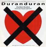 Duran-Duran-I-Dont-Want-You