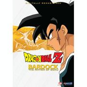 Bardock-single